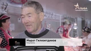 Мелеузовский центральный рынок