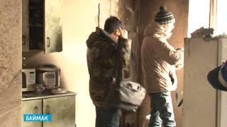 В Баймаке выясняют обстоятельства пожара в трехэтажном жилом доме