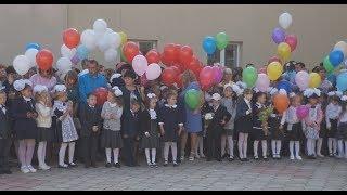 День Знаний в Куюргазинском районе