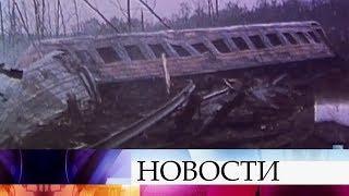 В Башкирии вспоминают жертв крупнейшей за всю историю страны железнодорожной катастрофы под Уфой.