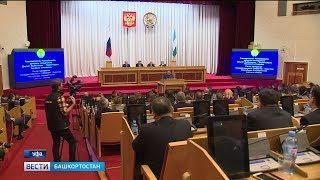 Радий Хабиров принял участие в первом заседании весенней сессии парламента РБ