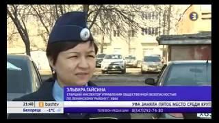 В Башкирии деньги от штрафов автохамов пойдут на обустройство парковок