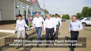 Новости севера Башкирии за 22 июля (Нефтекамск, Янаул, Дюртюли)