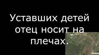 Деревня Новоблаговещенка Благовещенский район РБ. Как выживают на селе?