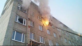 Пенсионер сжег трёх работников администрации Дудинки из за квартиры
