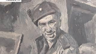 Уфимский художник Юрий Уждавини открыл в Бирске свою выставку