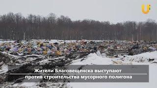 UTV. Новости центра Башкирии за 12 февраля