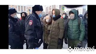 Митинг  Башкортостан Уфа что творят полиция