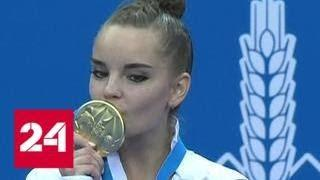 Россия уверенно лидирует на Европейских играх в Минске - Россия 24