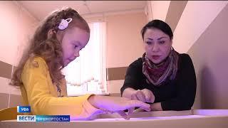 В уфимской Максимовке открылся современный детский сад