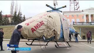 В Башкирии идет подготовка к дням Республики Татарстан