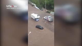 В Уфе дождём размыло дорогу