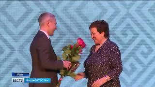 Луиза Фархшатова удостоена памятной медали к 100-летию Башкортостана