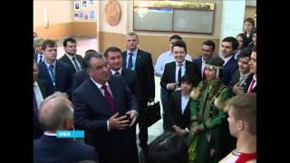 В Уфе Президент Таджикистана Эмомали Рахмон встретился со студентами нефтяного университета