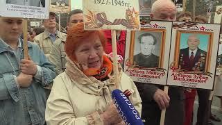 Республика Башкортостан.  Уфа. Бессмертный полк 2018 год.