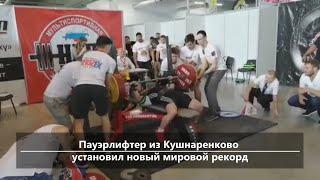 UTV. Новости центра Башкирии за 14 октября