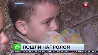 Благовещенск РБ. Деревня Новоблаговещенка, жизнь в сугробах.