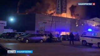 Появилось видео с места пожара в автосалоне в Октябрьском