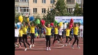 В Калининском районе Уфы состоялось открытие многофункциональной площадки