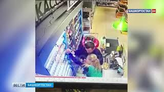 В Башкирии мужчина с ножом напал на женщину-кассира - ВИДЕО