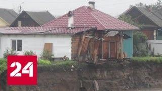 Вода снова хлынула в иркутский Тулун - Россия 24