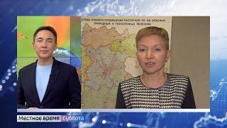 Когда в Башкирию придет зима: самый точный прогноз от Башгидромета