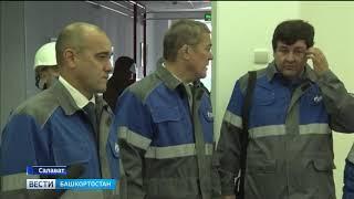 Радий Хабиров ознакомился с крупными инвестпроектами в Салавате