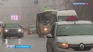 Жителей республики предупреждают о снижении видимости на дорогах.