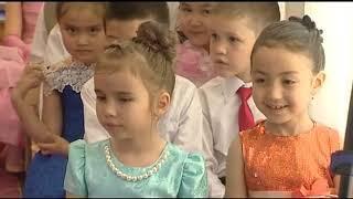 Выпускной МБДОУ детсад 40, г. Уфа,  6группа 1ч. На башкирском языке.