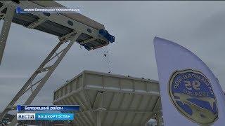 В Белорецком районе на Абзаковском карьере запустили новый дробильно-сортировочный комплекс