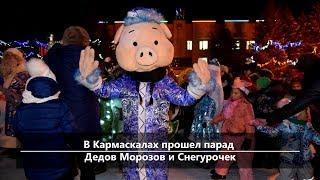 UTV. Новости центра Башкирии за 25 декабря