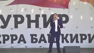 Турнир ТЕРРА БАШКИРИЯ. Мишкинский район.