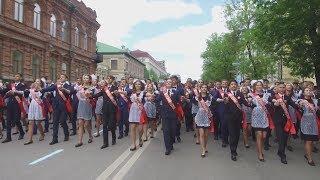 """UTV. Уфа начала подготовку к """"Весеннему балу 2019"""""""