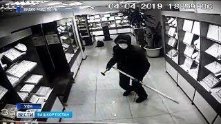 Трое неизвестных в масках ограбили ювелирный магазин в Уфе
