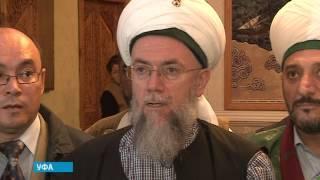 В Уфу с официальным визитом прибыл известный исламский религиозный деятель – шейх Мехмет Султан