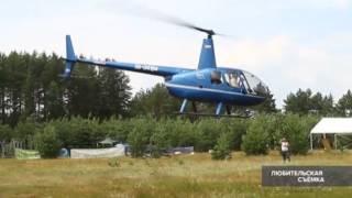 Новые подробности крушения вертолета в Белорецком районе республики