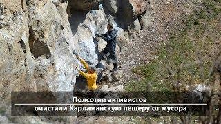 UTV. Новости центра Башкирии за 24 апреля