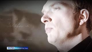 Телеканал «Россия» запускает новый интерактивный проект «Письма Победы»