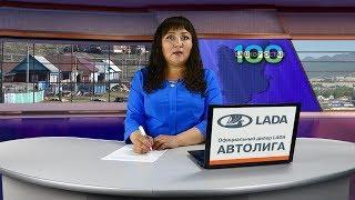 Новости Белорецка на башкирском языке от 4 июля 2019 года. Полный выпуск.