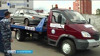 Брошенные бесхозные машины в Башкирии будут утилизировать