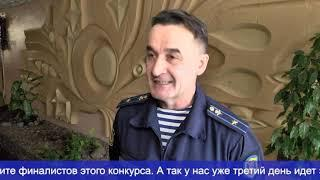 Фестиваль военно-патриотической песни собрал юных исполнителей / Сатурн-ТВ Мелеуз