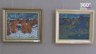 Открылась выставка магнитогорского художника Рашита Сафиулина