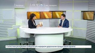"""Башкирия готовится к """"Тотальному диктанту"""""""