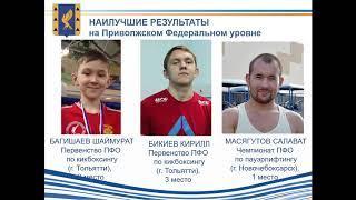 Арис Новости 28 11 2018