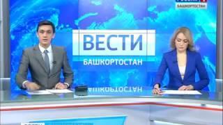 Задержание автовора сотрудниками ООО ЧОП «САФЕТИ-ТЭК». Сюжет на телеканале «Россия 1» Башкортостан