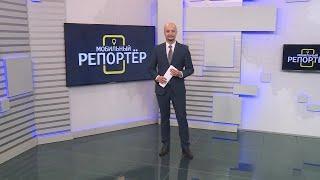 Вести-24. Башкортостан – 05.03.21
