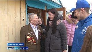 «Глаза начинают сиять»: как в Башкирии волонтеры Победы помогают ветеранам