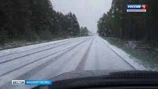 Крупный град и снег прошли сразу в нескольких районах Башкирии