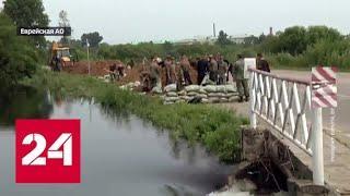 Под угрозой - сотни домов: паводок подступает к Хабаровску - Россия 24