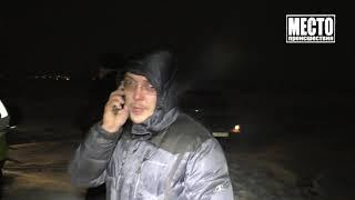 Пассажир упал со снегохода во время погони  Место происшествия 25 12 2018